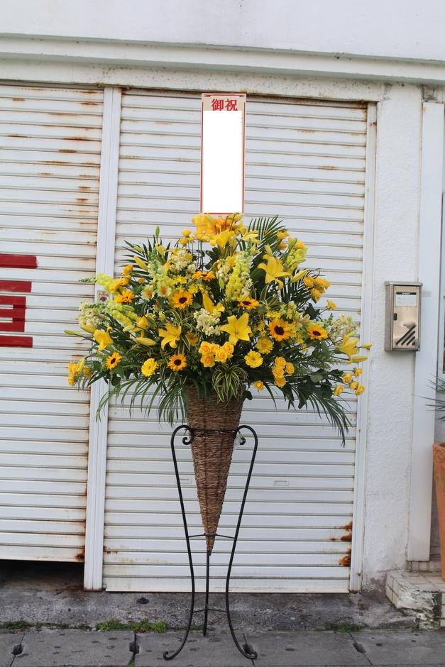 黄色系スタンド花